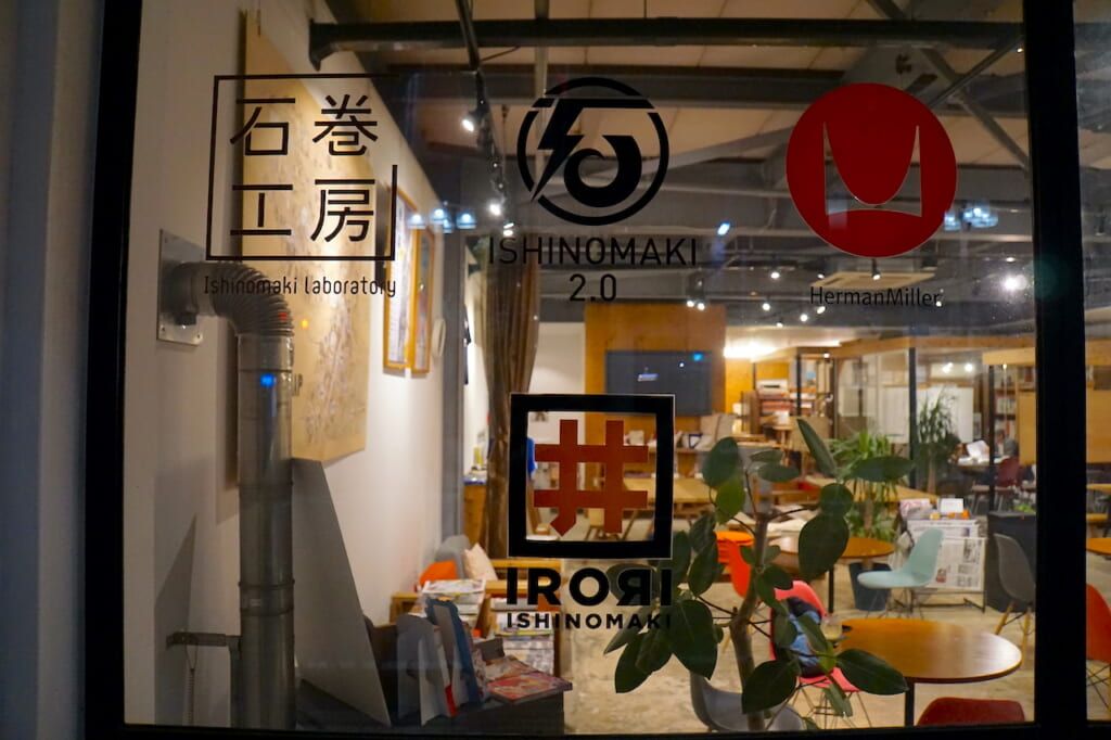Japanese Storefront window to interior