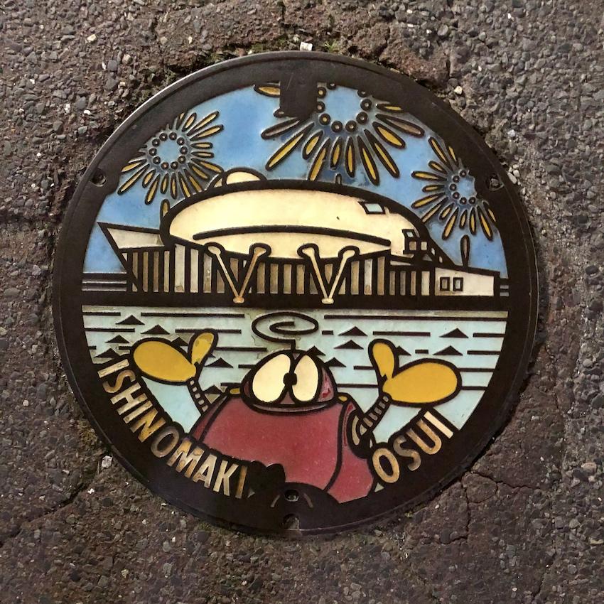 Ishinomaki  Japanese manhole cover design