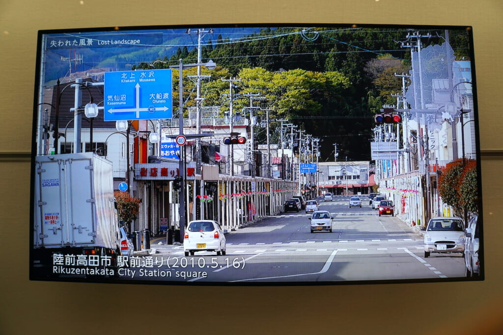 image of busy commercial street in JApan before the 2011 Tsunami