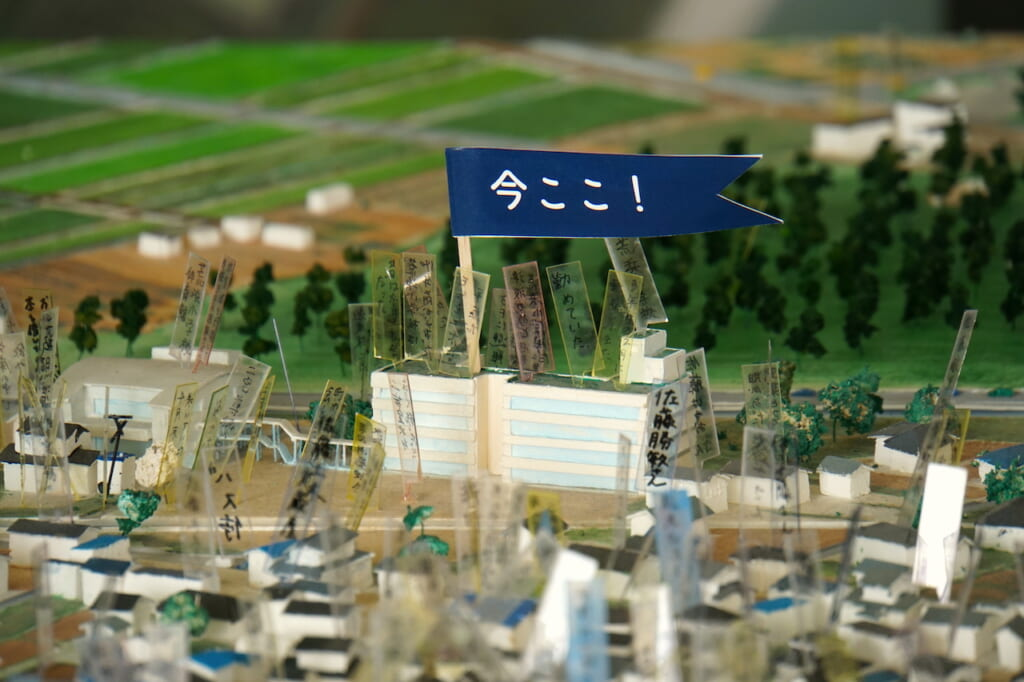 We are here! flag on JApanese model of Tohoku during the 2011 earthquake