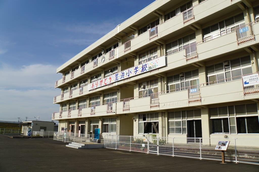 Japanese school building, a JApanese evacuation spot during the 2011 Tohoku Earthquake in Japan