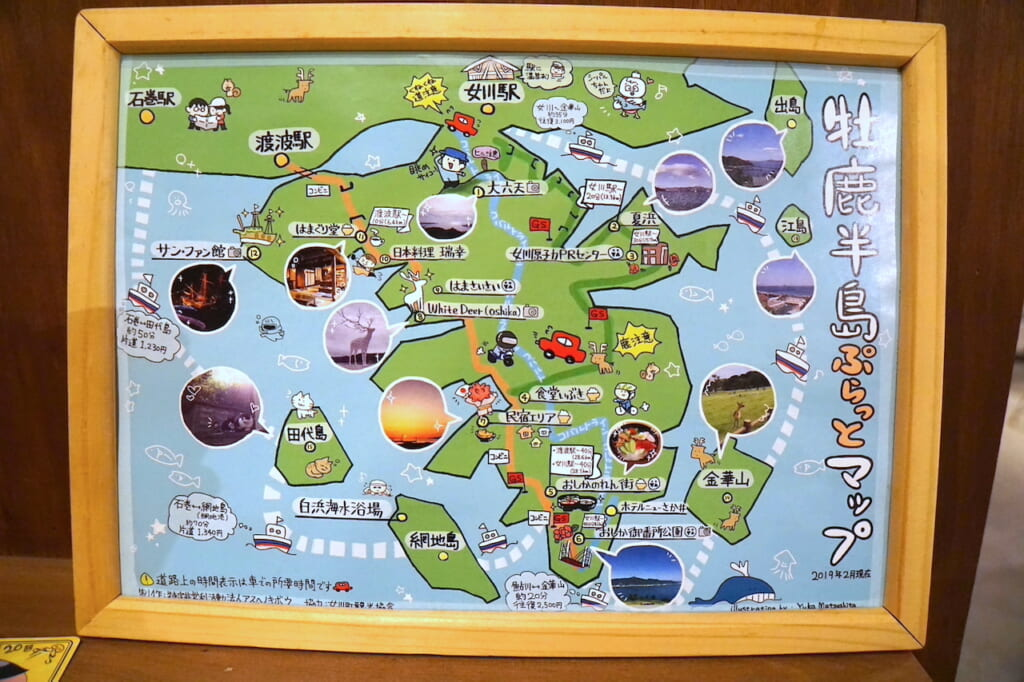 framed illustrated map of Oshika peninsula in Japan to promote the area after the 2011 Tsunami