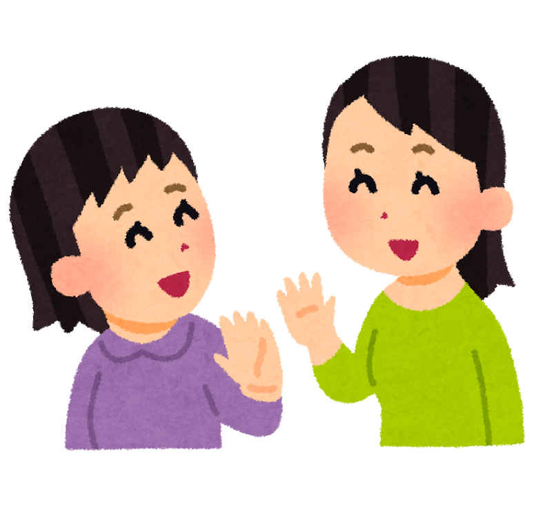 How to Say Hello and Goodbye in Japanese