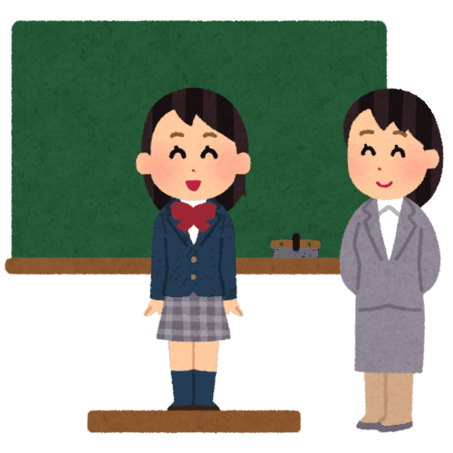 Greetings in Japan: you have to introduce yourself when you are new at school