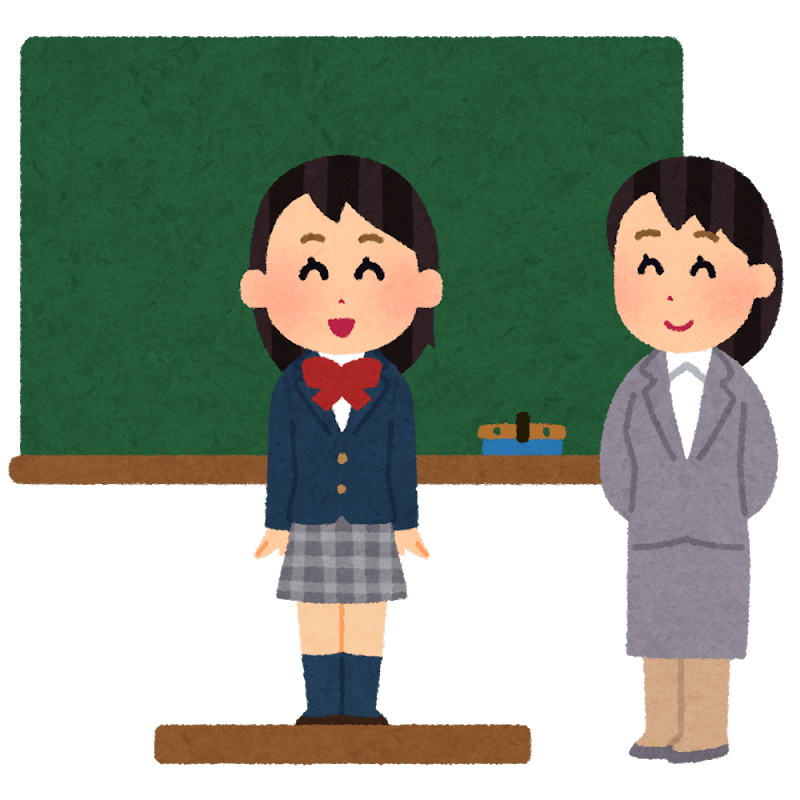 Greetings Tips: How to Introduce Yourself in Japanese