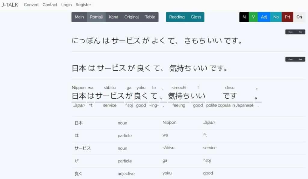 JTalk, a Japanese to English Translation App