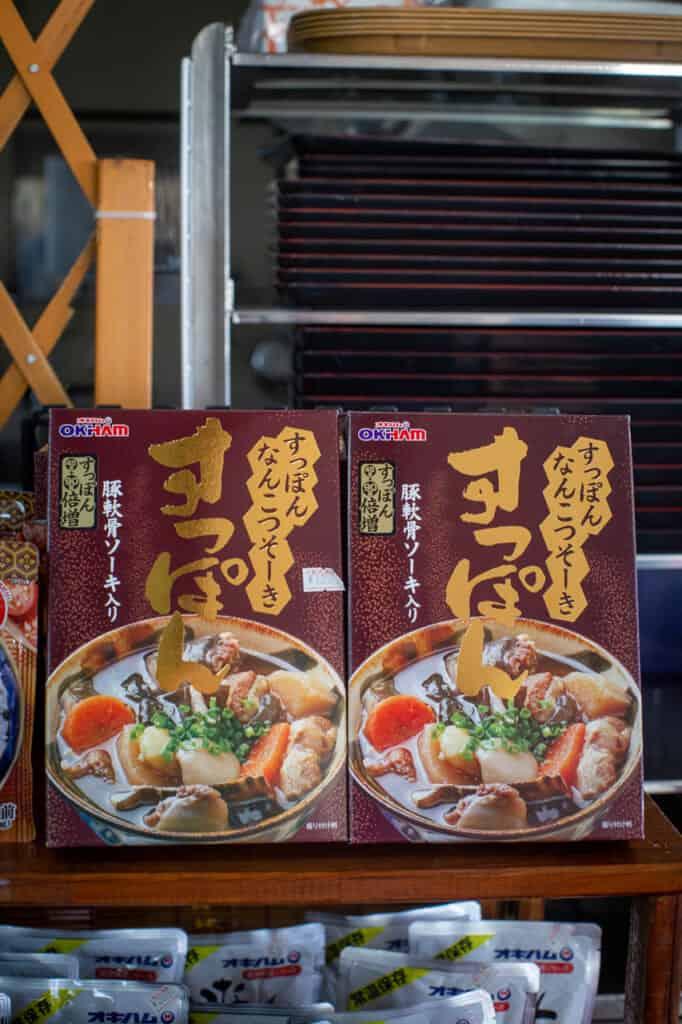 instant turtle soup