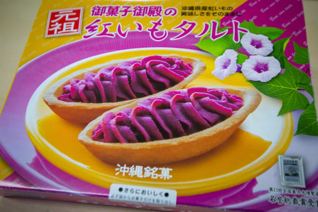 package of benimo tarts, a Japanese snack in  Okinawa Japan