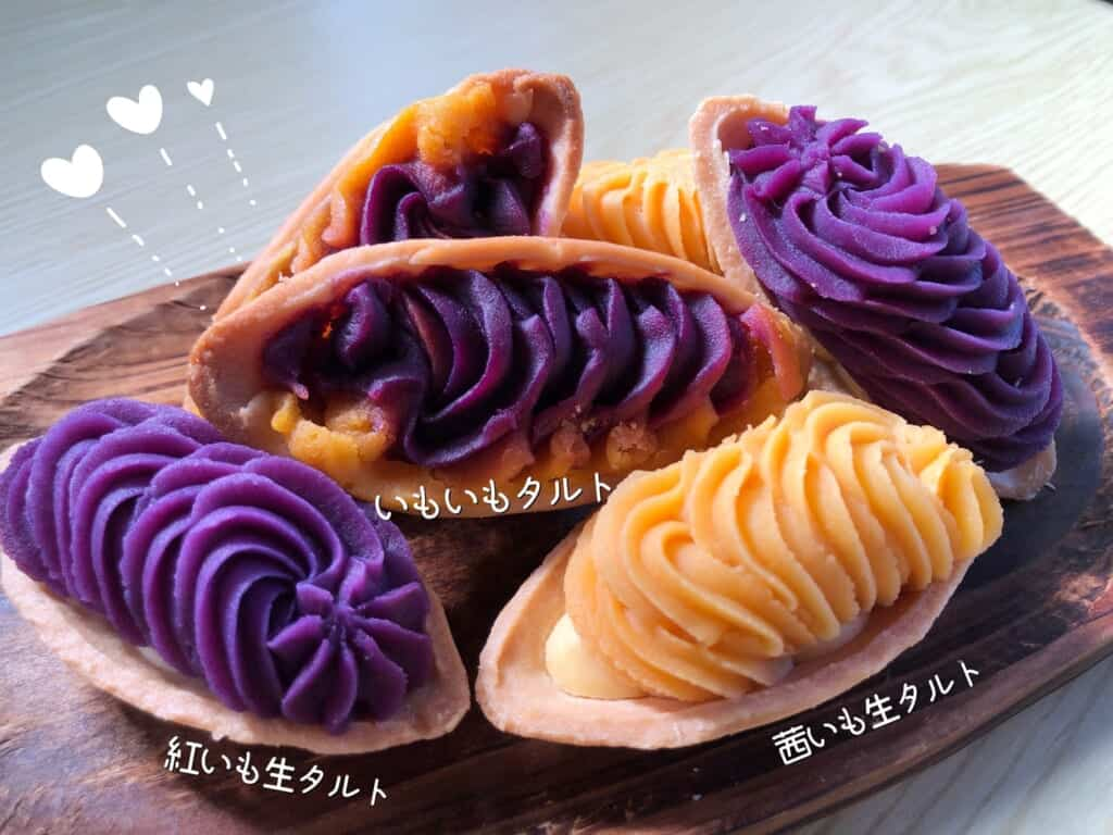 different types of benimo tarts in Japan