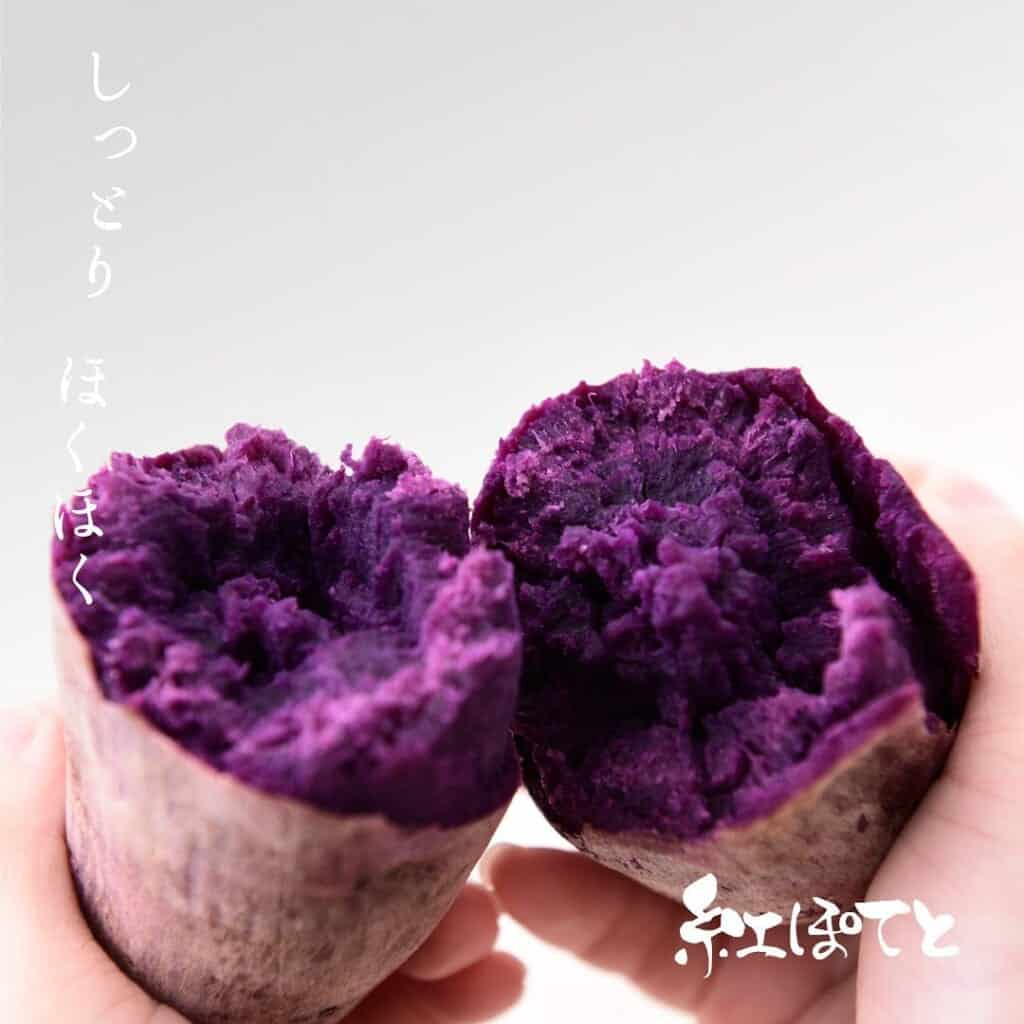 a purple sweet potato cut in half in Japan