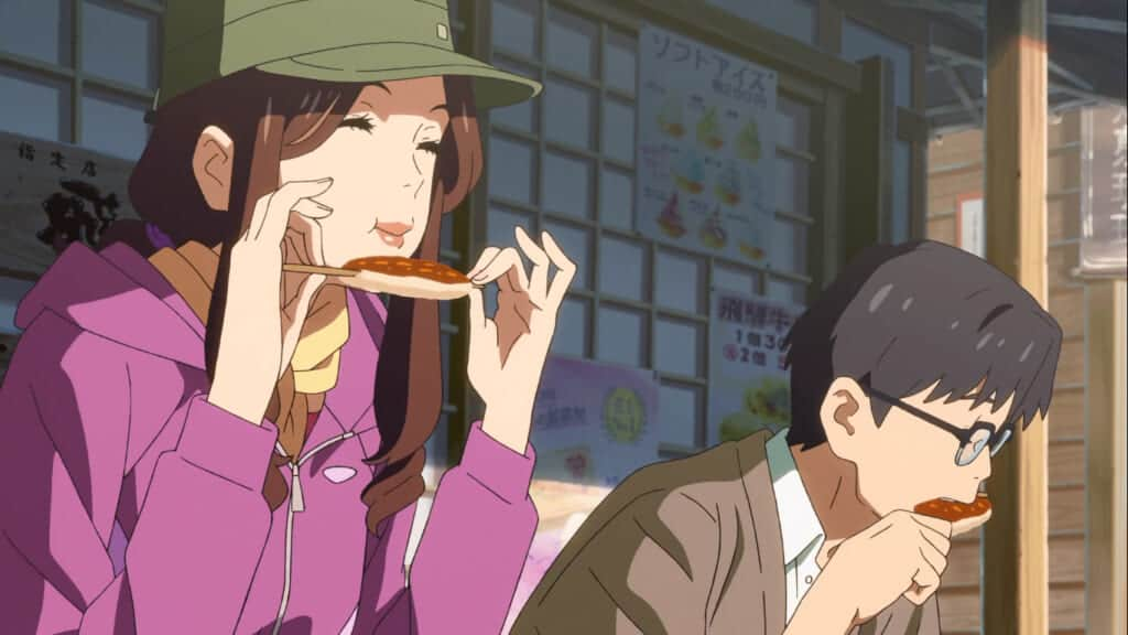 Scene from Your Name eating Gohei Mochi