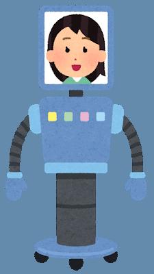 female humanoid robot illustration