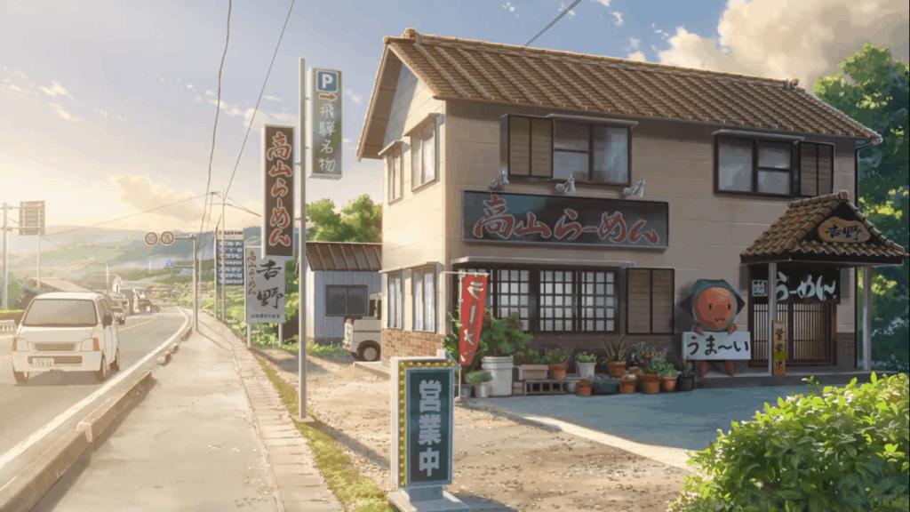 Scene from Your Name in Takayama Ramen