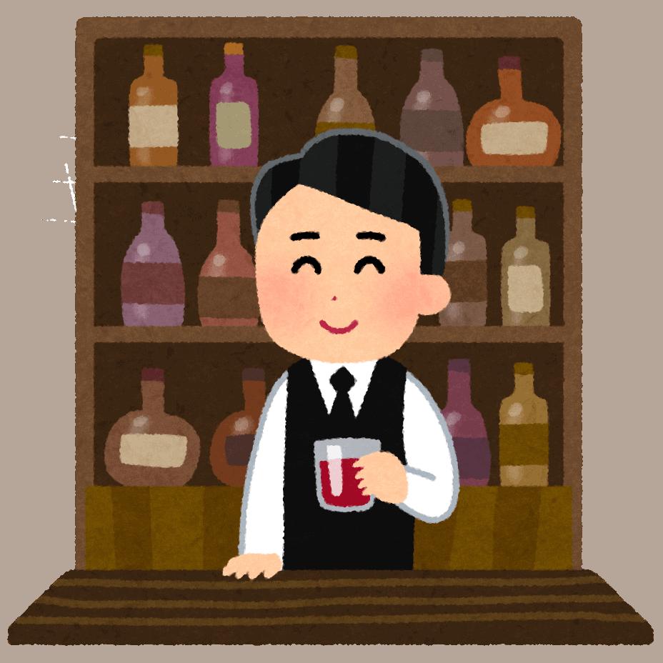 illustration of Bartender serving a drink in Japan