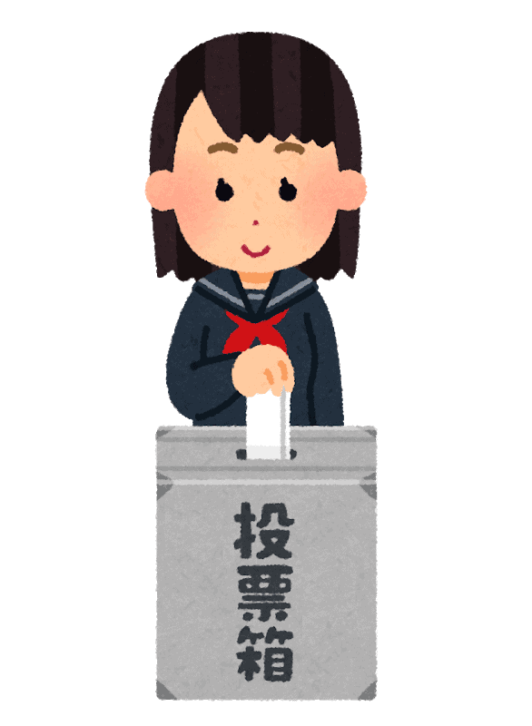 illustration of young woman putting her ballot into the voting box