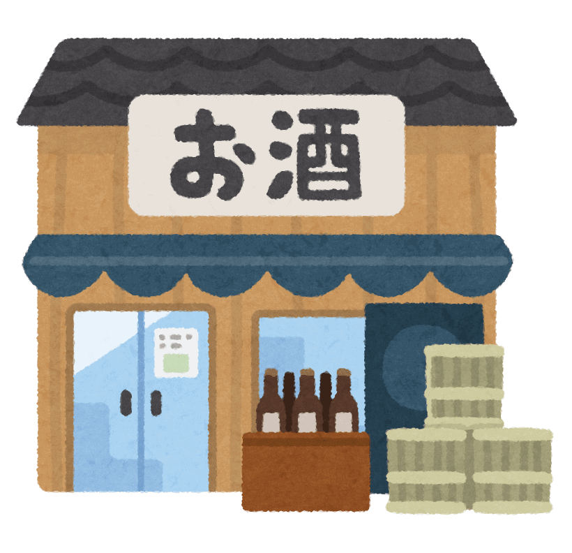 Japanese liquor store illustration
