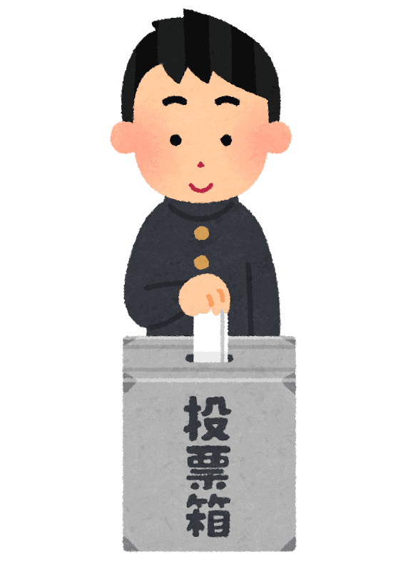 illustration of young man putting his ballot into the voting box