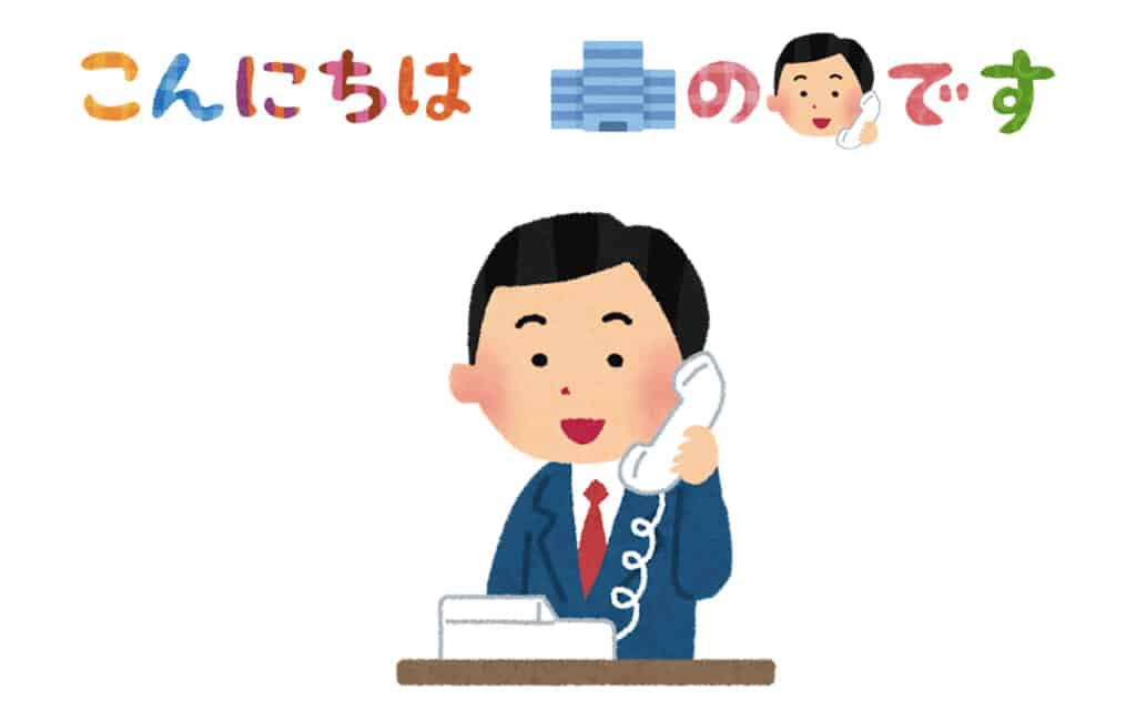 Illustration Japanese businessman making a telephone call