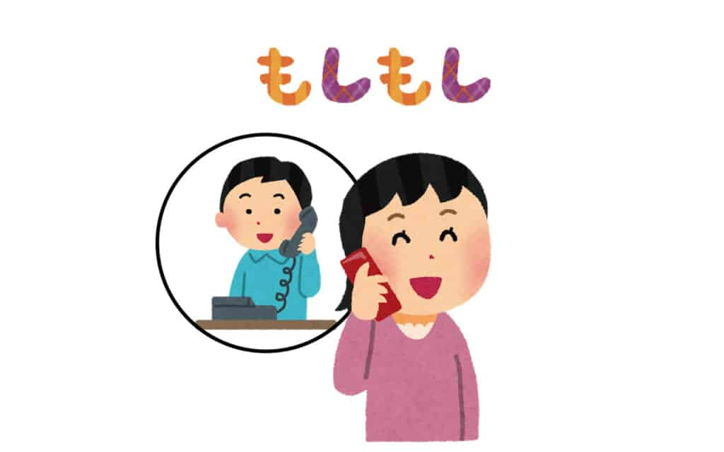 Japanese woman calling a friend on a land line: もしもし