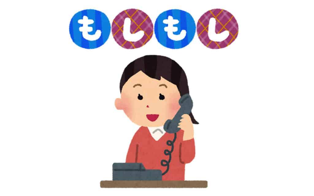 Illustration of Japanese woman holding telephone receiver: もしもし