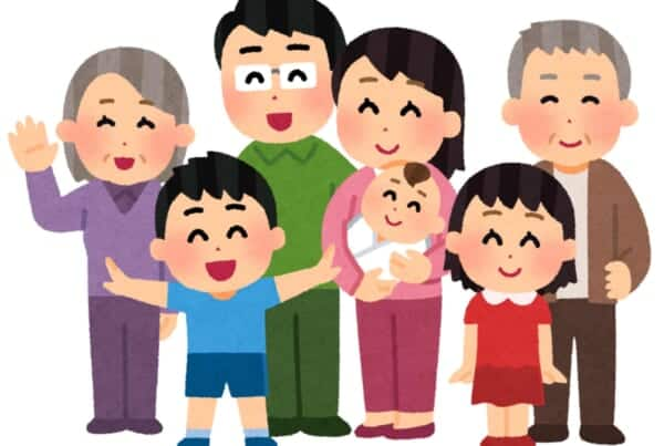 illustration of Japanese family