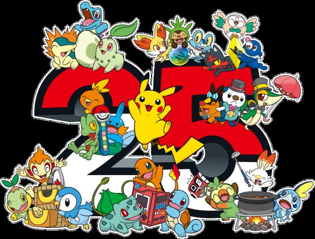 Pokémon 25 anniversary