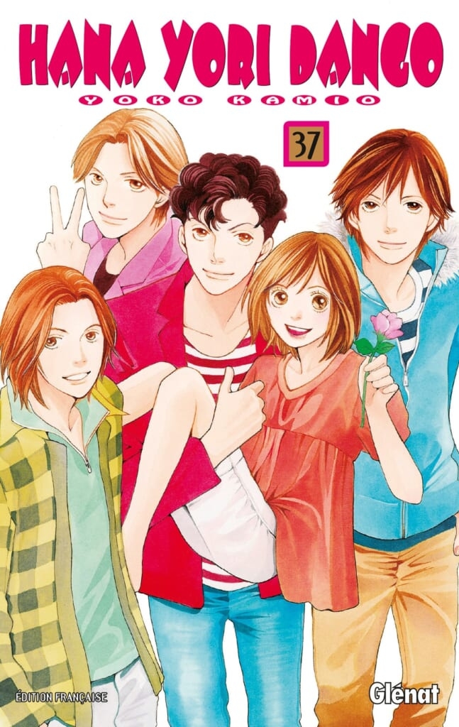 "Cover of the ""Hana Yori Dango"" Manga, Japanese Dramas"