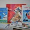 Hibakusha in japanese litterature and cinema