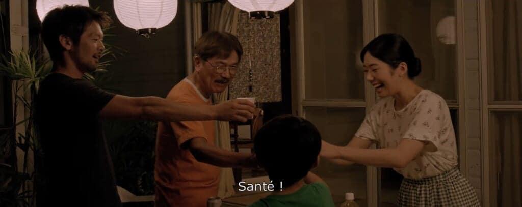 screenshot of Japanese movie, Summer lights