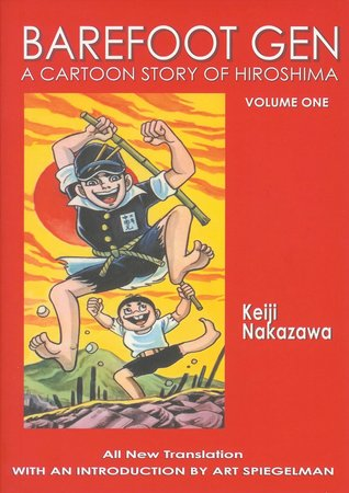 Cover of Barefoot Gen, a Japanese manga