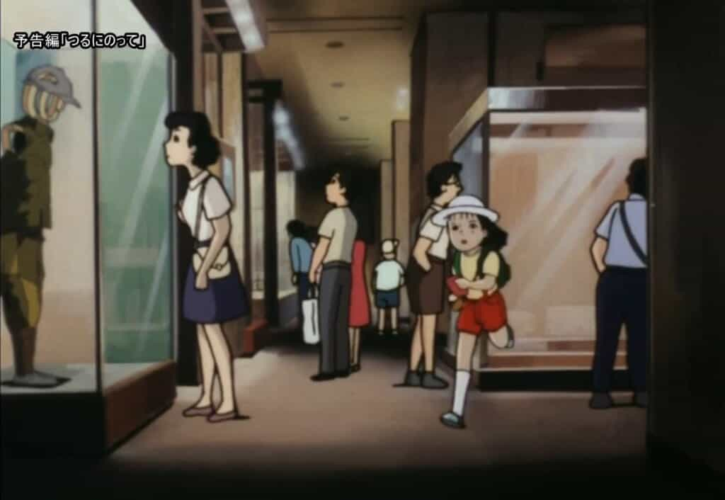 On a paper Crane : Tomoko in Hiroshima
