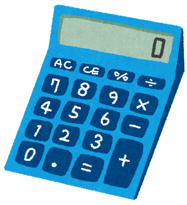 an image of a calculator in Japan