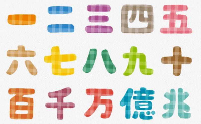 How to Count in Japanese Numbers