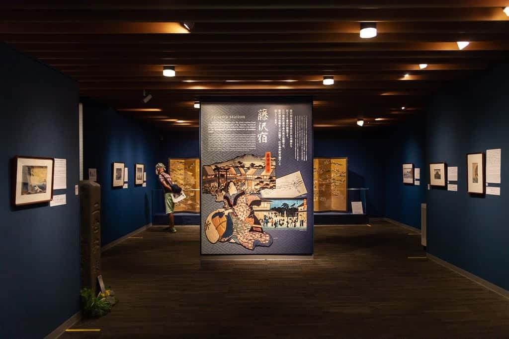 ukiyo-e print museum exhibition room in Japan