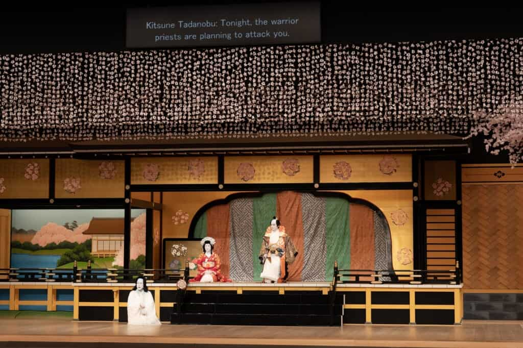 """Yoshitsune Senbon Zakura"", a traditional JApanese Kabuki play"