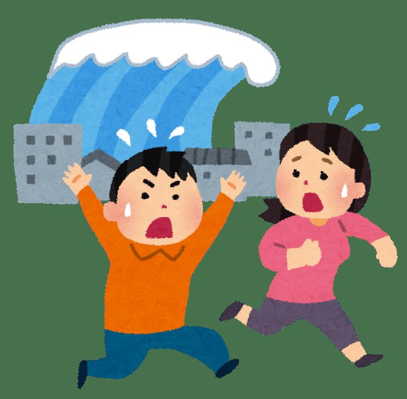 illustration of people fleeing a tsunami