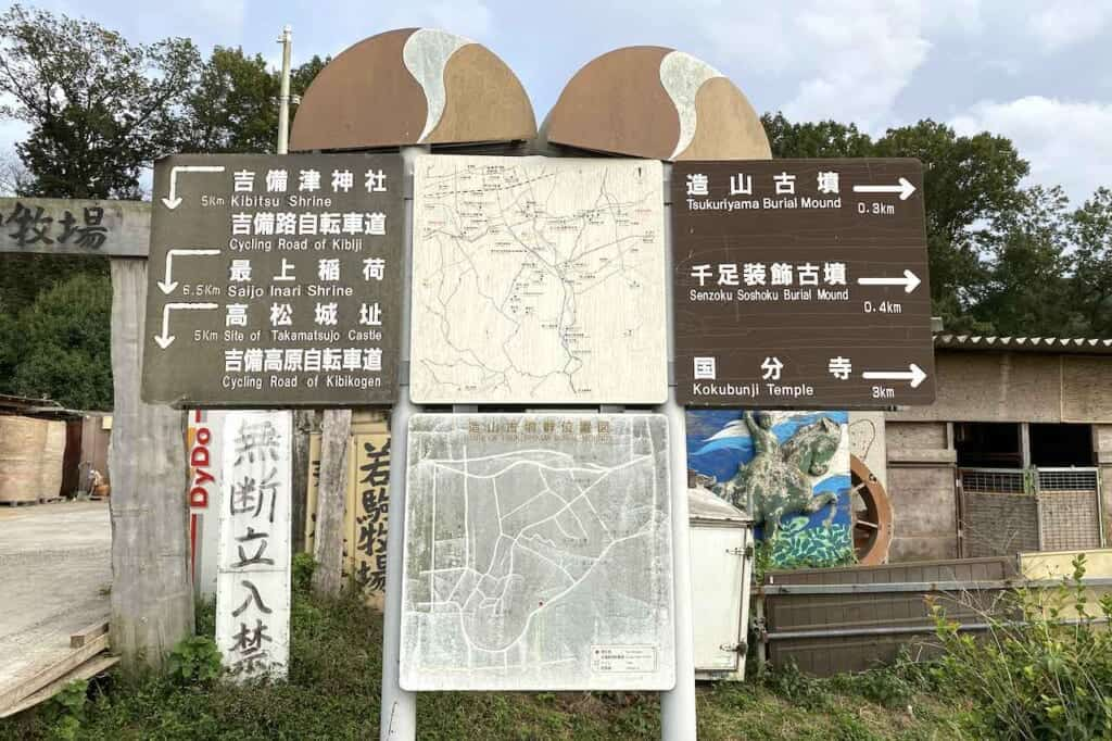 signpost at a crossroads in Japan