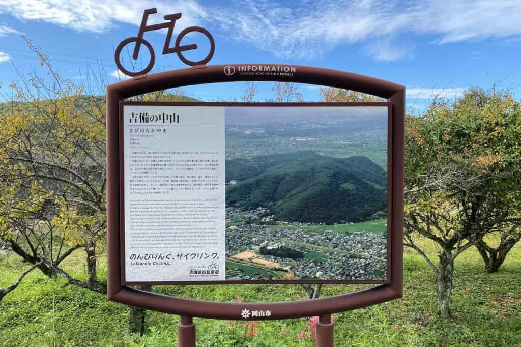 bicycle icon on top of information panel in rural Japanese field along the Kibiji cycling route