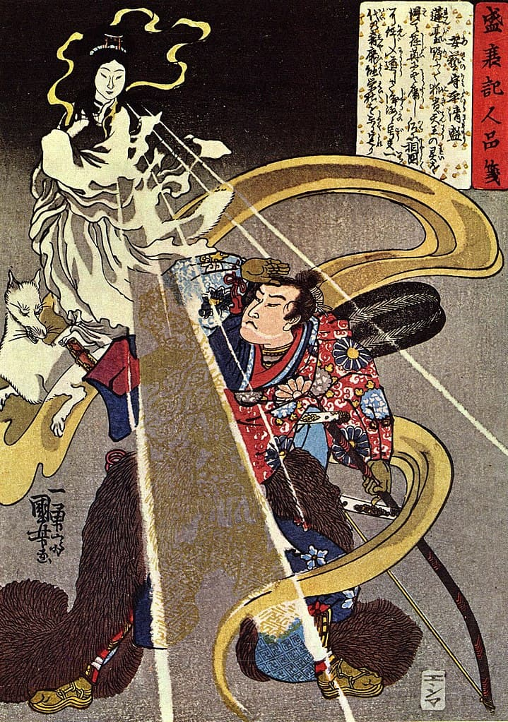 Female representation of Inari