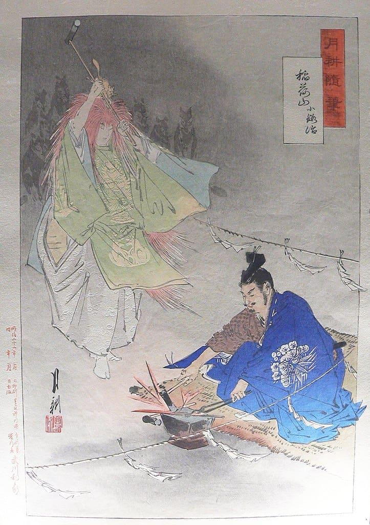 Male depiction of Inari