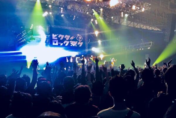 Crowd cheering at the Rock Matsuri festival in Tokyo