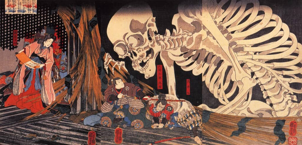 illustration of a Japanese samurai attacking a giant skeleton yokai