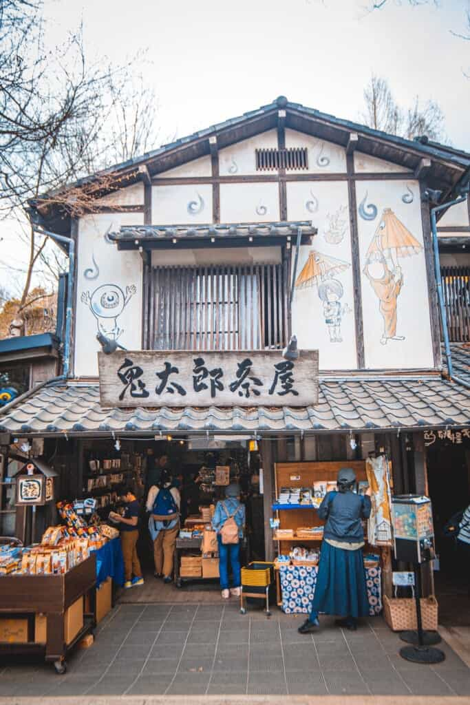 gegege no kitaro museum and store in japan