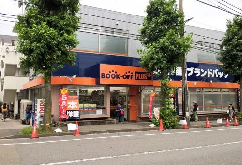 Façade de Book-off, l'enseigne d'objets de seconde main la plus connue du Japon