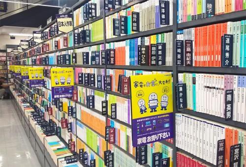 Bookoff, l'enseigne japonaise la plus connue de revente de produits de seconde main