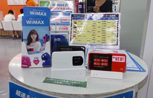 Offre de Pocket Wi Fi dans le magasin d'électronique LABI.