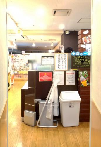 Salle d'accueil d'une Manga Kissa.