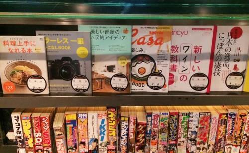 Manga et magazine chez Bagus, une chaîne de Manga Kissa