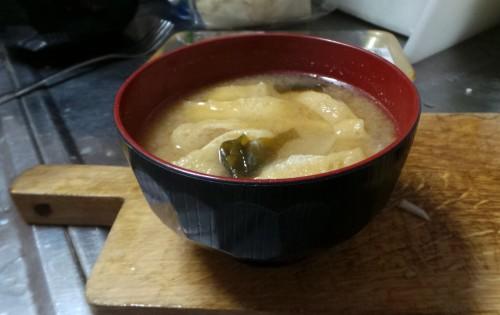 Soupe miso maison.