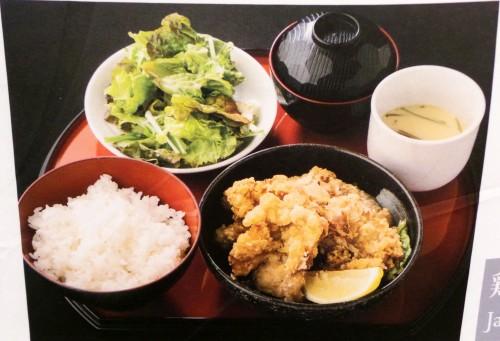 Menu d'un restaurant ventant les mérites du ichijuu sansai, tradition culinaire japonaise